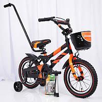 """Велосипед детский с дополнительными колесами 14"""" S500 Черно-оранжевый, фото 1"""