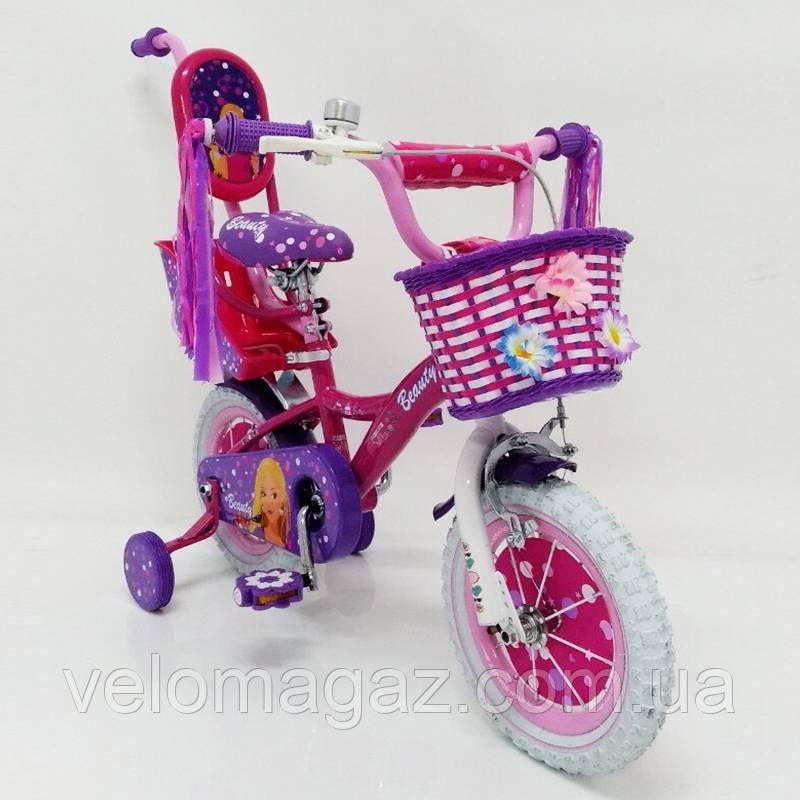 """Дитячий велосипед SIGMA """"BEAUTY-2"""" 19ВВ02-12"""" Фіолетовий"""