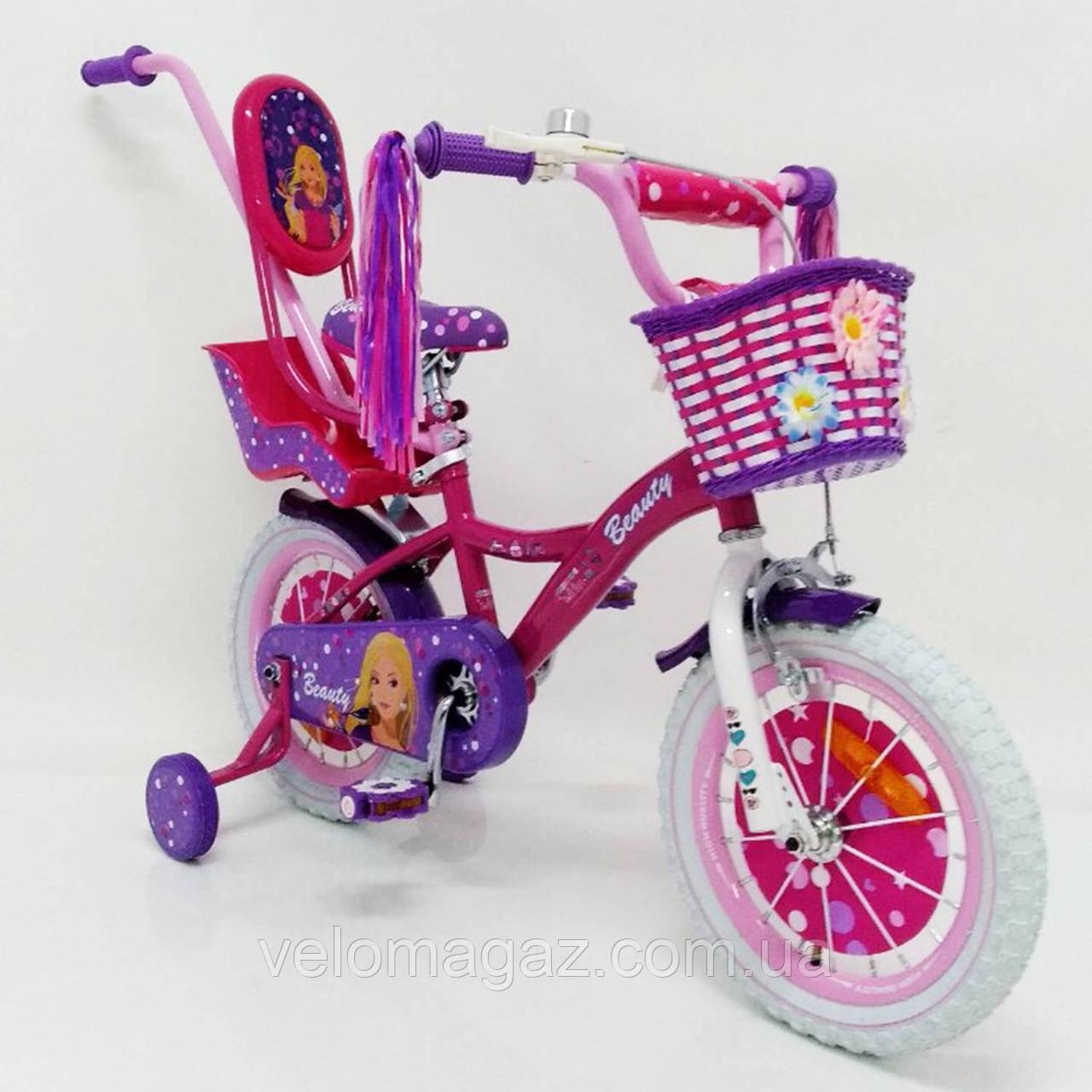 """Дитячий велосипед SIGMA """"BEAUTY-2"""" 19ВВ02-14"""" Фіолетовий"""