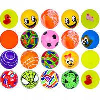 """Мяч """"Попрыгунчик"""" разноцветный, 45мм"""