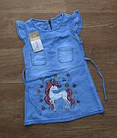 Детский сарафан для девочки турецкий,турецкая детская одежда,интернет магазин,детская одежда Турция,джинс