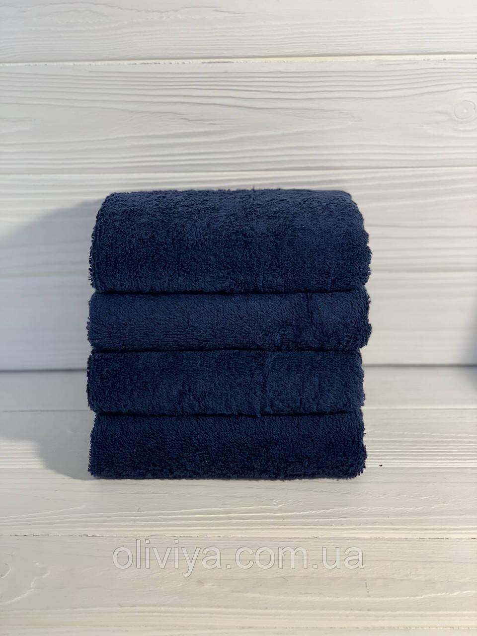 Полотенце для отелей темно - синее 50х90