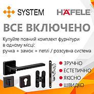 SYSTEM + HAFELE