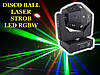 Диско световая голова 3в1 Moving head RGBW, лазер, стробоскоп, фото 2