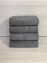 Махровое полотенце для гостиниц серое 50х90