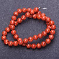 Бусины из натурального губчатого коралла гладкий шарик d-6(+-)мм L-38см нитка купить оптом в интернет магазине