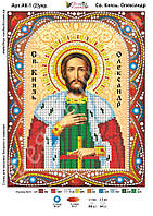 """Схема для вишивки """" Св.Князь Олександр """" АК-1 (2)"""