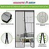 Антимоскитная сетка | Штора на магнитах  Magik mash, фото 7