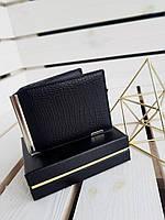 Мужской кожаный зажим для банкнот размером 11,5x8,5x1,5-2,5 см Черный
