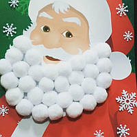 "Адвент-календарь ""Дед Мороз"", на 31 день"