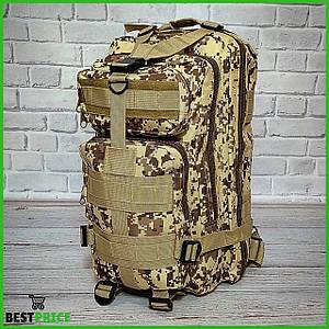 Тактический рюкзак, камуфляжный Military на 25 литров, пиксель, милитари. Военный, армейский рюкзак. Походной