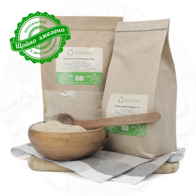 Гречки жареной мука 0,5 кг сертифицированная без ГМО