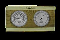 Термо гигрометр Greus  кедр/сосна  26 х 14  для бани и сауны