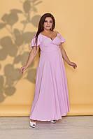 Стильное летнее платье в пол на запах с открытыми плечами на полных дам лаванда, р. 48-54