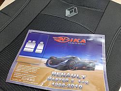 "Чехлы на Рено Мастер (1+2) 1998-2010 / автомобильные чехлы Renault Master ""Nika"""