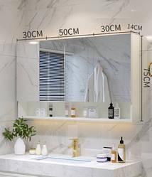 Зеркало-шкаф для ванной комнаты. Модель RD-481.
