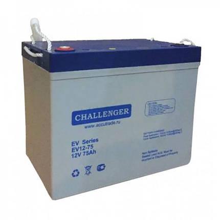 Аккумулятор для электроскутеров, инвалидных колясок, электровелосипедов EV12-75 (12Вольт, 75Ач)., фото 2