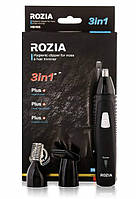 Триммер Rozia HD105