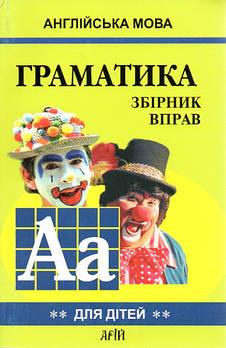 Граматика англійської мови для школярів 2. Гацкевич