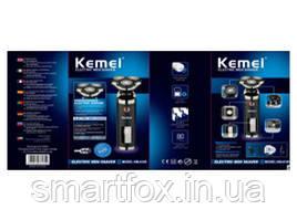Электробритва Kemei KM-6185 с плавающей головкой