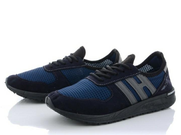 Мужские кроссовки Progress 4003