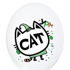 """0331 Шар 12"""" (30 см) Кот в зеленой кофте на белом (BelBal)"""