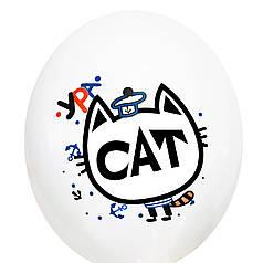 """0333 Шар 12"""" (30 см) Кот в тельняшке на белом (BelBal)"""