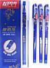 Ручка гелевая GP-3272-BL Пишет-стирает, 0,5мм синяя уп12
