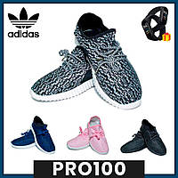 Кроссовки Adidas Yeezy Boost 350 / Спортивные кроссовки + Фитнес-браслет в Подарок