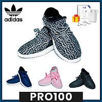 Кроссовки Adidas Yeezy Boost 350 / Спортивные кроссовки + Наушники Airpods в Подарок