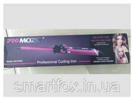 Плойка для волос ProMozer PM-6629 (9/13 см)