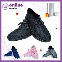 Кроссовки Adidas Yeezy Boost 350 + Powerbank 10400mah в Подарок