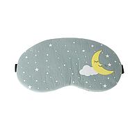 """Маска для сна и отдыха """"Moon & Cloud"""". Повязка для сна и релакса. Ночная маска для сна. Маска для сну, фото 1"""
