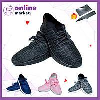Кроссовки Adidas Yeezy Boost 350 + Нож-визитка в Подарок