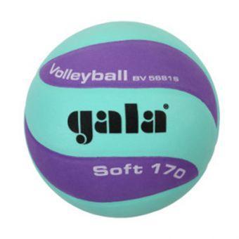 Мяч волейбольный Gala Soft 170 gp BV5681SCM  (ФИТНЕС)