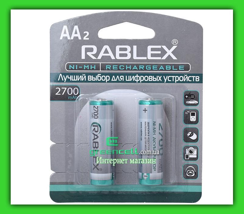 Акумулятор Rablex AA R6 2700 mAh Ni-MH блістер
