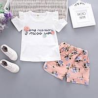 Костюм детский летний для девочек цветочек белый