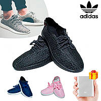 Кроссовки Adidas Yeezy Boost 350 (37-41 р.) + Powerbank 10400mah в Подарок