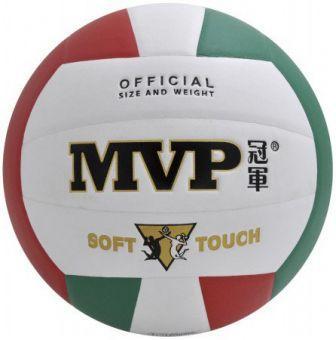 М'яч волейбольний MVP PK-1020 (ФІТНЕС)