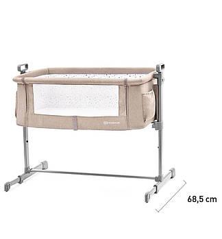 Приставная кроватка-люлька Kinderkraft Neste Beige+ВИДЕО ОБЗОР