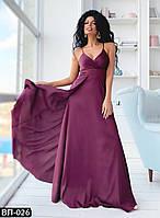 Женское вечернее шелковое платье макси на брительках Разные цвета, фото 1
