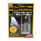 Жидкое стекло Willson Silane Guard (силановая защита) 57 мл, фото 8