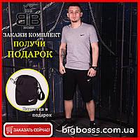Мужской спортивный комплект с серой футболкой и черными шортами + ПОДАРОК!, фото 1