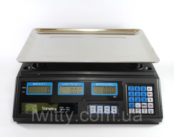 Торговые электронные весы Staropera до 50 кг