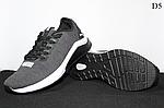 Мужские кроссовки Puma Hybrid (серо-белые с черным) D5, фото 6