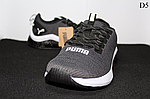 Мужские кроссовки Puma Hybrid (серо-белые с черным) D5, фото 5