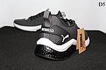 Мужские кроссовки Puma Hybrid (серо-белые с черным) D5, фото 8