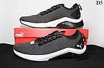 Мужские кроссовки Puma Hybrid (серо-белые с черным) D5, фото 2