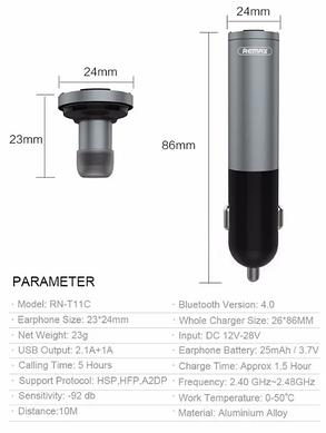 Автомобильная Bluetooth гарнитура с возможностью зарядки Remax RB-T11C Черная, фото 2