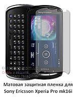Матовая защитная пленка для Sony Ericsson Xperia Pro mk16i